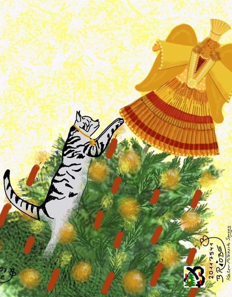 Der Letzte Weihnachtsbaum.Der Letzte Weihnachtsbaum 3 Teil Der Junge Und Der Tannenbaum